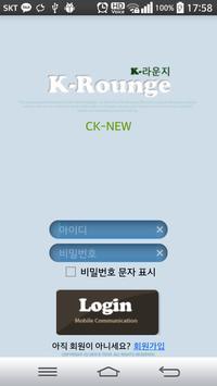 CK-NEW HUB poster