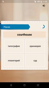 Wordex: Learn English words apk screenshot