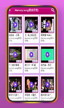 Sing Mandarin Songs Karaoke screenshot 3