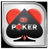 RuPoker icon