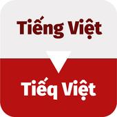 Tiếq Việt Surge icon