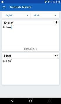 Translate Warrior screenshot 4