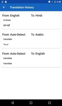 Translate Warrior screenshot 6