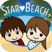 完全無料のSTAR♥BEACH+ icon