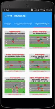 Myanmar Driver Handbook apk screenshot