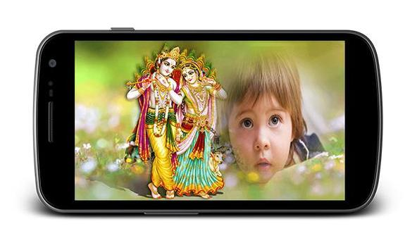 Happy Janmashtami Photo Frame poster