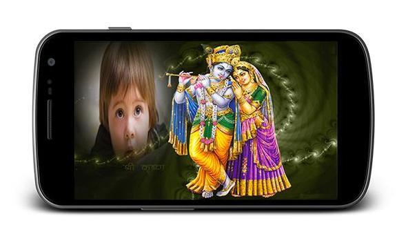 Happy Janmashtami Photo Frame screenshot 2