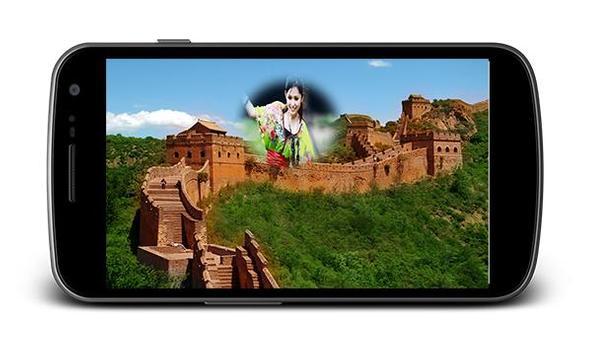 Seven Wonders Photo Frames screenshot 4