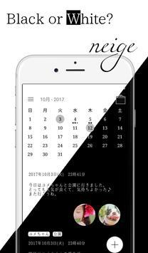 White diary , Black diary -neige poster
