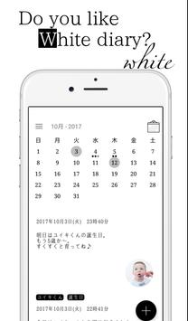 White diary , Black diary -neige screenshot 1
