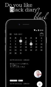 White diary , Black diary -neige screenshot 2