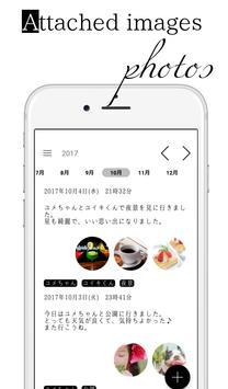 White diary , Black diary -neige screenshot 4