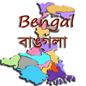 Bangla Bhumi and Id Cards icon