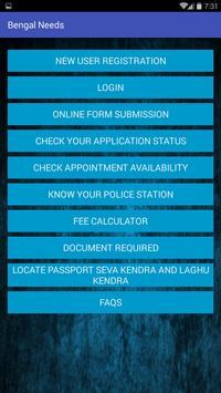 Bangla Bhumi and Id Cards screenshot 5