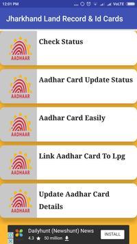 Jharkhand Land Records & Id Cards screenshot 2