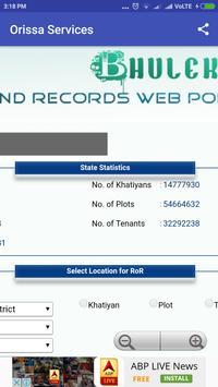 Orissa Land Records & Id Cards screenshot 1