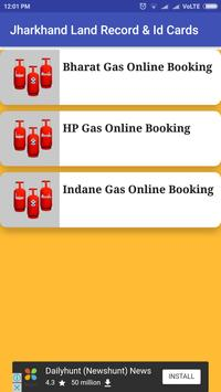 Orissa Land Records & Id Cards screenshot 2