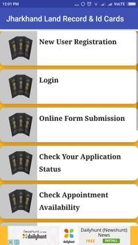 Orissa Land Records & Id Cards screenshot 4