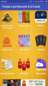 Punjab Land Records & Id Cards poster