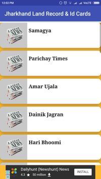 Punjab Land Records & Id Cards screenshot 2