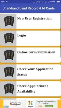Punjab Land Records & Id Cards screenshot 3