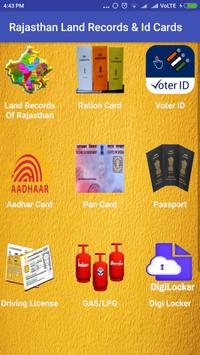 Rajashtan Land Records & Id Cards poster