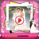 Wedding Music Editor icon