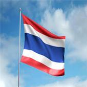 National Anthem of Thailand icon