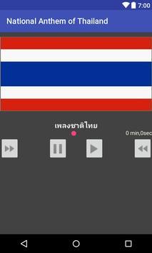 National Anthem of Thailand screenshot 1
