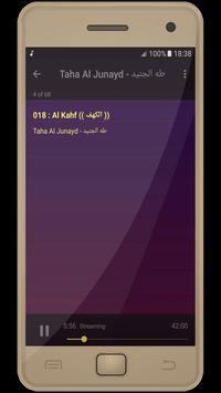 muhammad taha al junayd - holy quran apk screenshot