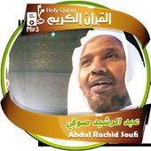 Abdul Rachid Soufi - holy quran icon