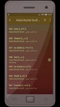 Abdul Rachid Soufi - holy quran screenshot 4