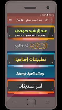 Abdul Rachid Soufi - holy quran poster