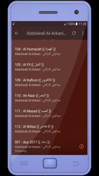 Abdul Wali Al Arkani - holy quran apk screenshot