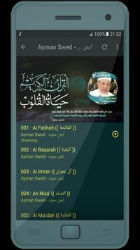 ayman swed - holy quran apk screenshot