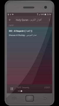 غسان الشوربجي - القران الكريم - 2018 apk screenshot