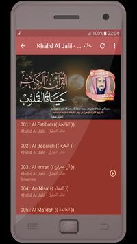 ... الشيخ خالد الجليل - القران الكريم كاملا ...
