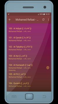 محمد رفعت - القران الكريم screenshot 5