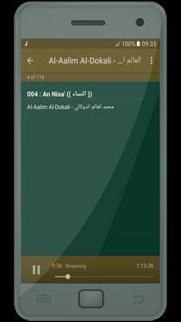 الدوكالي محمد العالم - القران الكريم كاملا apk screenshot