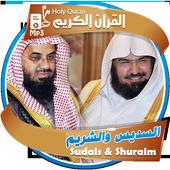 Abdul Rahman Al-Sudais & Saud al shuraim icon