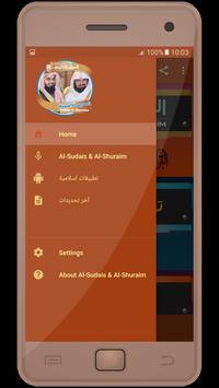 Abdul Rahman Al-Sudais & Saud al shuraim apk screenshot