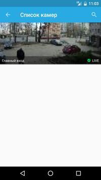 VideoControl screenshot 4