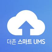 더존 스마트 UMS icon