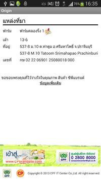 CP Trace apk screenshot