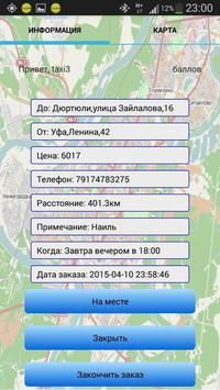 Zakkkaz poster