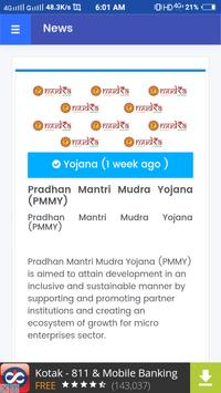 Pradhan Mantri Awas Yojana NEW apk screenshot