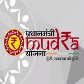 Mudra Bank Loan Yojana icon
