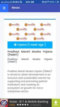 Mudra Bank Loan Yojana apk screenshot