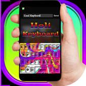 Holi Theme Keyboard icon