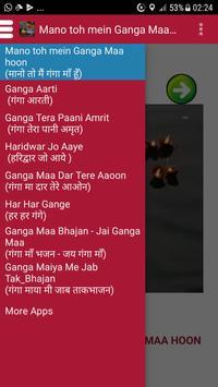 Ganga Maa Aarti & Songs /  Ganga Aarti poster